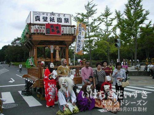 真壁祇園祭の山車 記念撮影<br>記念撮影にあやかってみました。