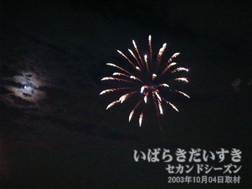 08:松葉<br>山内煙火店