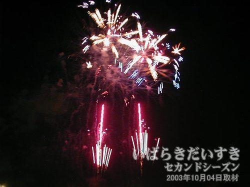 70:天空のラブソング<br>佐藤煙火