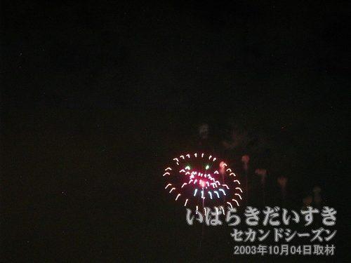 78:それ出た!!アンパンマン<br>田畑煙火