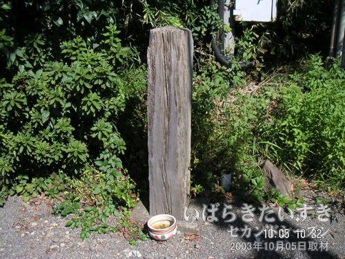 木碑<br>昭和40年に建立された木碑。こちらが原型です。風化により、由来が不明になってしまいました。