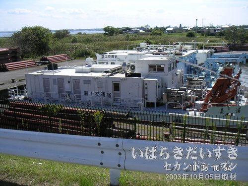 国土交通省の施設<br>霞ヶ浦の水質の検査などをしているのでしょうか。