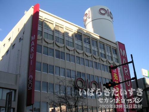 丸井 土浦店<br>来春(2004)、丸井土浦店は閉店してしまいます。土浦駅前の商圏がまたひとつ、崩れていきます・・・(´TωT`)。
