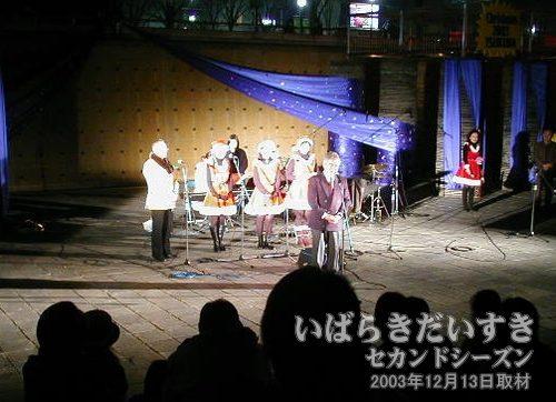つくば市 藤沢市長の挨拶<br>せっかくの楽しいイベントなのに、少々暗いトーンで話されています(><)。