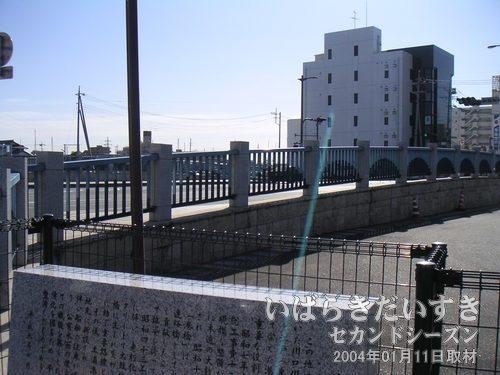 県道263号の港橋〔土浦市川口〕<br>かつて県道263号下には川口川が流れていました。埋め立てられてしまった後、かつて「橋」があったことを示すように橋の意匠となっています。