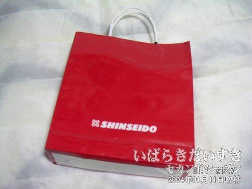 新星堂 SHINSEIDO の袋<br>土浦駅の駅ビル内にあるCDレコードショップ。