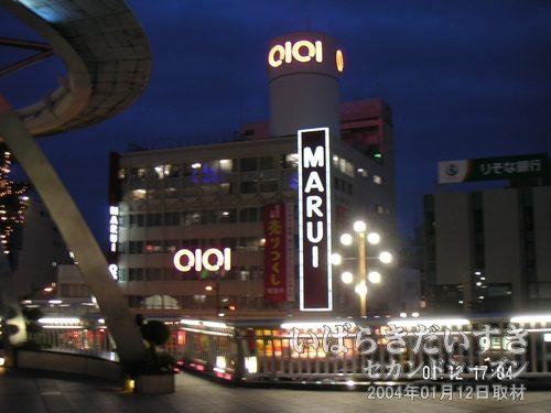 土浦駅西口のペイデストリアンデッキから<br>丸井土浦店を撮影。神々しく光り輝いています。