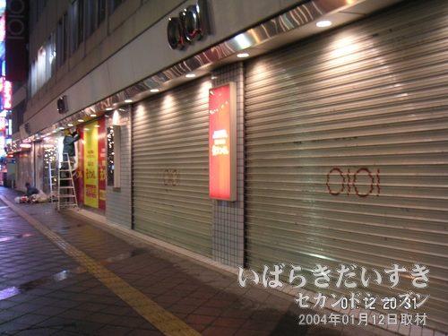 閉じられたシャッター<br>土浦に、またひとつシャッター店舗ができてしまいました。。