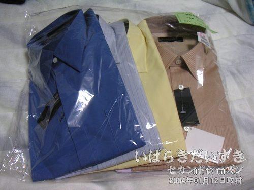 シャツが5枚で3000円<br>仕事で使う分と、普段着で使う分にちょうどよさそう。