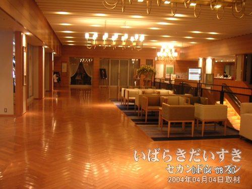 高級なロビー&フロント<br>いわきワシントンホテルは2階がロビー兼フロントになっています。高級~♪