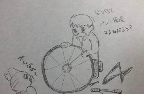 初めてロードバイクのパンクを修理する