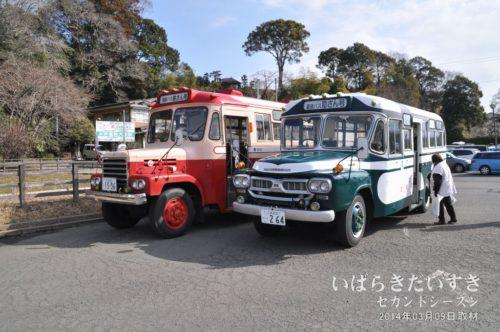 漫遊バス_格さん号_助さん号_2014年撮影