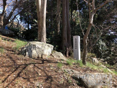 階段右手には「陶器製造所跡」の碑。