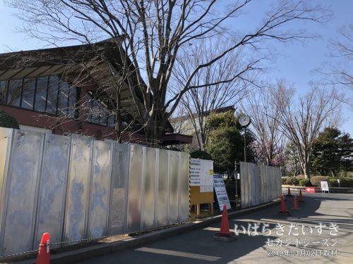 茨城県武道館は改修工事中。