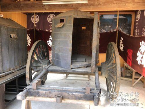 安神車:9代藩主斉昭が作らせた一人用戦車。