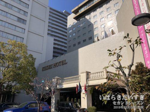 水戸京成ホテル:水戸の老舗ホテル