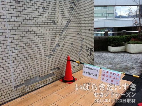 水戸京成ホテル<br>建物壁面のタイルが落下している。震災から半年が経過するのに、まだ補修されることはなかった。