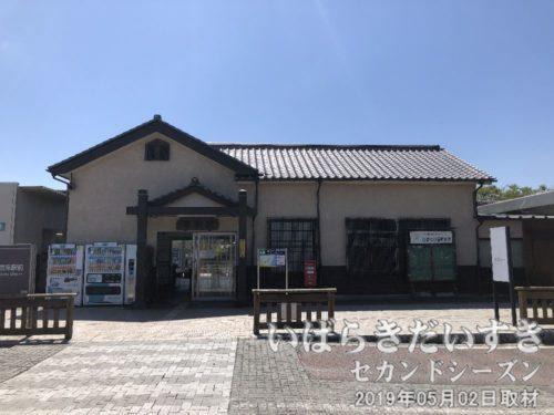 常磐線 勿来駅 駅舎<br>手直しをしながら、使い続けられている駅舎です。