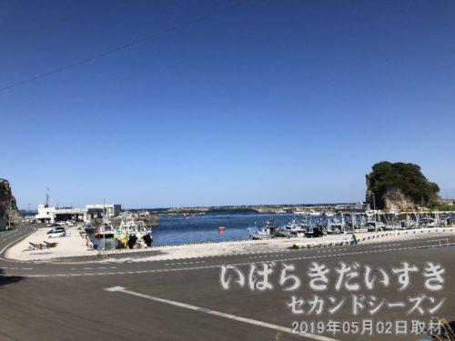 平潟港<br>茨城県に入り、国道6号を左手に曲がると現れる漁港です。