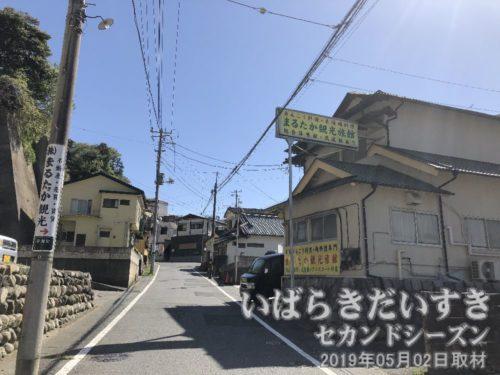 まるたか観光旅館<br>平潟の町中には、多くの旅館があります。