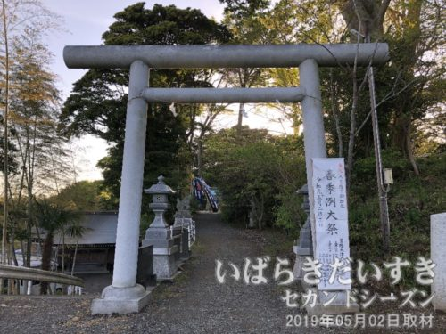 佐波波地祇神社 鳥居<br>正面参拝道の鳥居ではなく、駐車場側の鳥居。