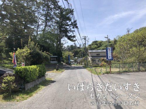 五浦観光ホテル<br>宿泊のほか、太平洋を一望できる日帰り温泉(有料)も楽しめます。