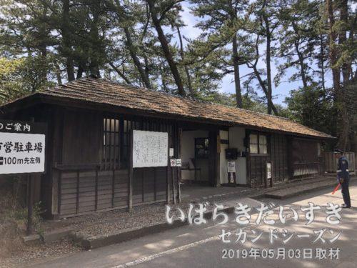 岡倉天心先生が設計した「六角堂」や、ウォーナー像、「亜細亜ハ一な里」(アジアは一つ)などがあります。