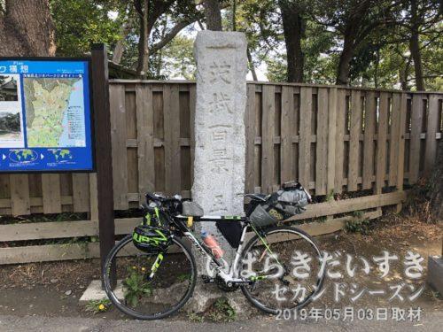 茨城百景 五浦<br>五浦は小五浦、大五浦、椿磯、中磯、端磯と五つの入り組んだ湾があることから、「いづら」と呼ばれてきました。