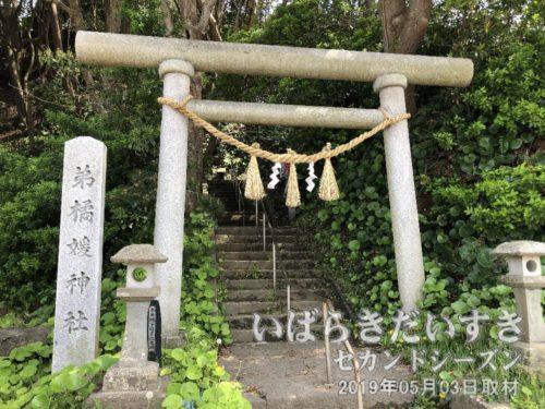弟橘媛神社 鳥居<br>9代藩主斉昭が「弟橘媛神社」と改めました。