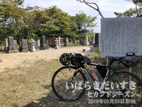 長久保家のお墓が広がります。