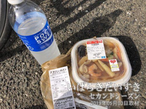 セブンイレブン高萩安良川店にて、遅い昼食