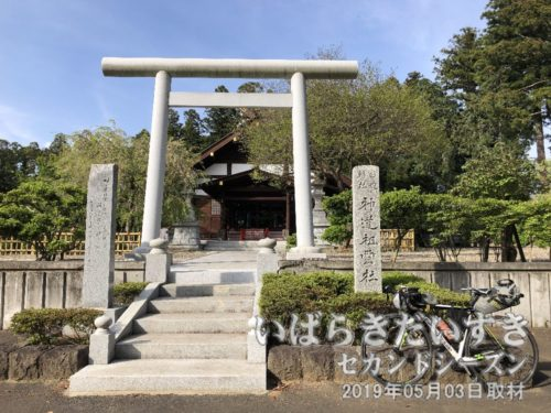 神道祖霊社