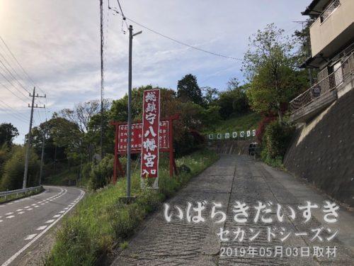 安良川八幡宮 入口