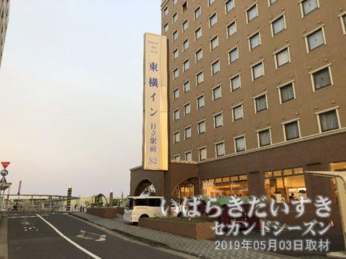今宵の宿は東横イン日立駅前店 No.82