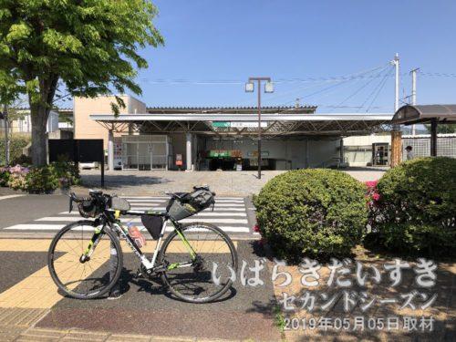 常磐線 十王駅 東口以前は川尻駅という名称でした。