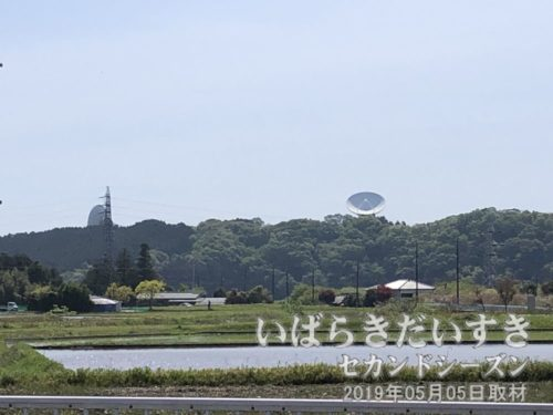 旧 KDDI茨城衛星通信センター<br>現 さくら宇宙公園。旧KDDIのパラボラアンテナがあります。