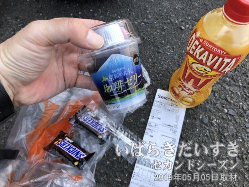 北海道で作られたコーヒーゼリー北海道ミネラルウォーター株式会社の商品のようです。名水珈琲ゼリー。