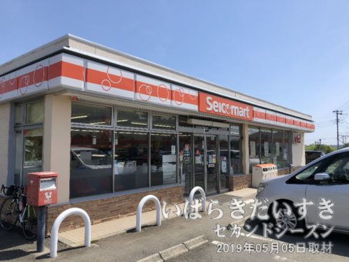 セイコーマート 高萩手綱店茨城県内に多いセイコマ。積極的に利用しております。