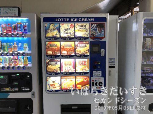 常磐線(水戸以北)でよく見かけるロッテのアイスの自販機。