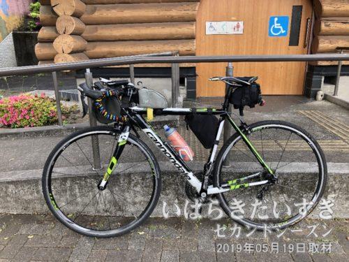 日帰りなので、自転車の装備は「軽装備Ver.」