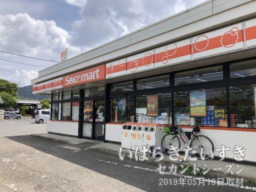 セイコーマート 石岡瓦谷店<br>この先向かう、道祖神峠や難台山、スズラン群生地には食事できるところが無さそうなので、少し早いですが昼食にします。