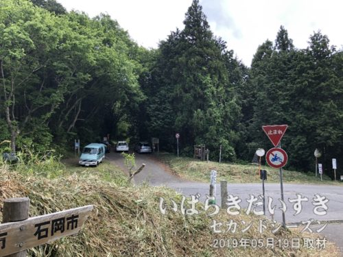 道祖神峠。吾国山と難台山の間になります。