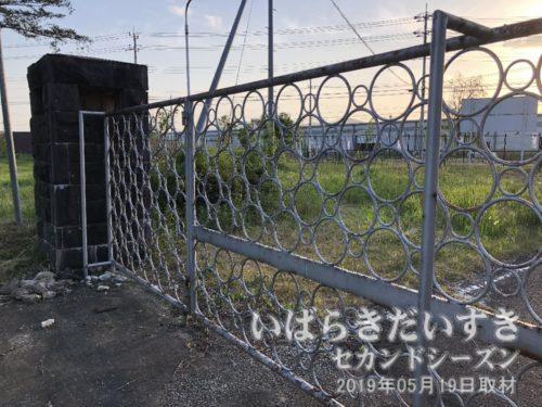 筑波海軍航空隊正門