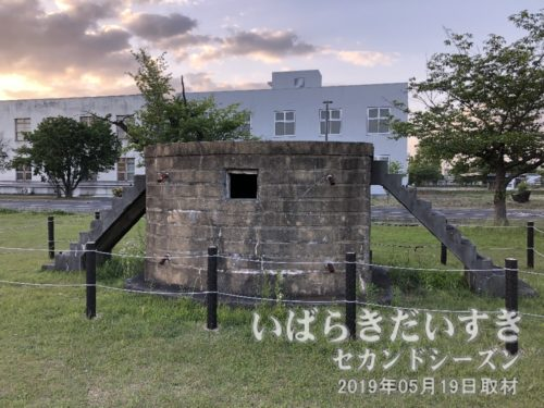 筑波海軍航空隊 号令台