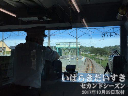 当時の終着駅 竜田駅に入線する