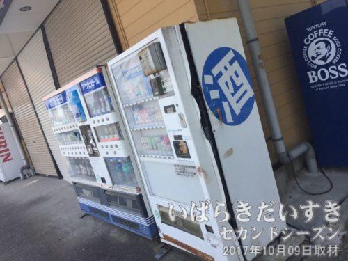 竜田駅駅前の小松酒店の荒らされた自販機