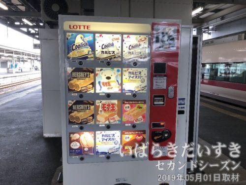 ロッテアイスの自販機<br>いわき駅ホームにはロッテのアイスの自動販売機があります。初めて見た。