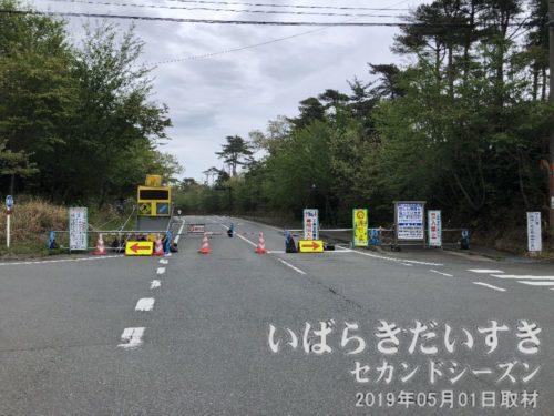 広野小高線 海寄りの道路は工事中<br>GoogleMapでは開通していた道路ですが、「新しい道路を造っています」だそうです。