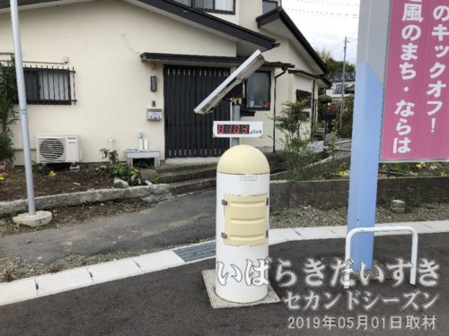 放射線量を測定している<br>木戸駅前の放射線量は、「0.103μ㏜/h」。