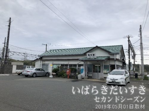 常磐線 竜田駅<br>常磐線の廃線となった旧トンネル(金山トンネル)の最寄り駅です。